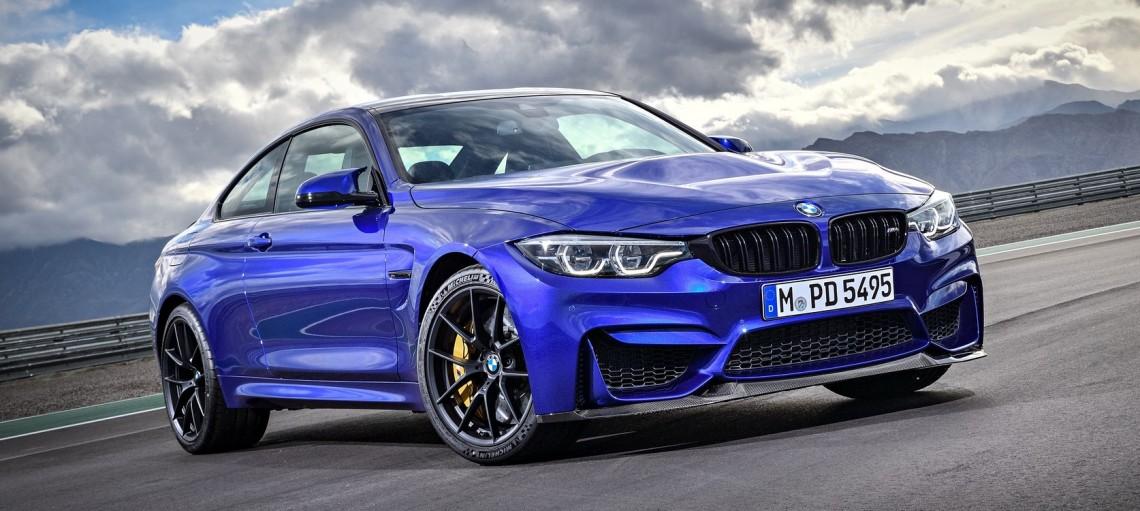 BMW M4 CS - динаміка і перевага